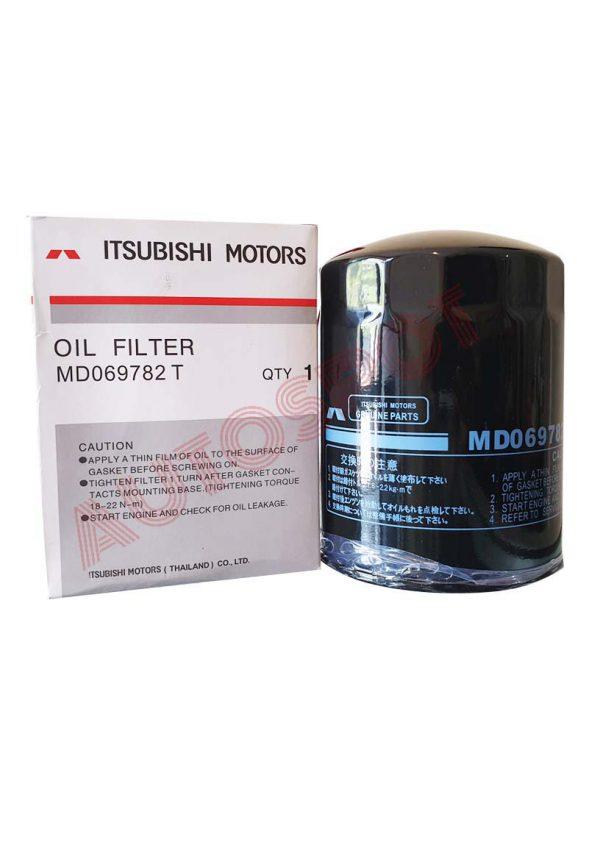 OIL FILTER - C306G